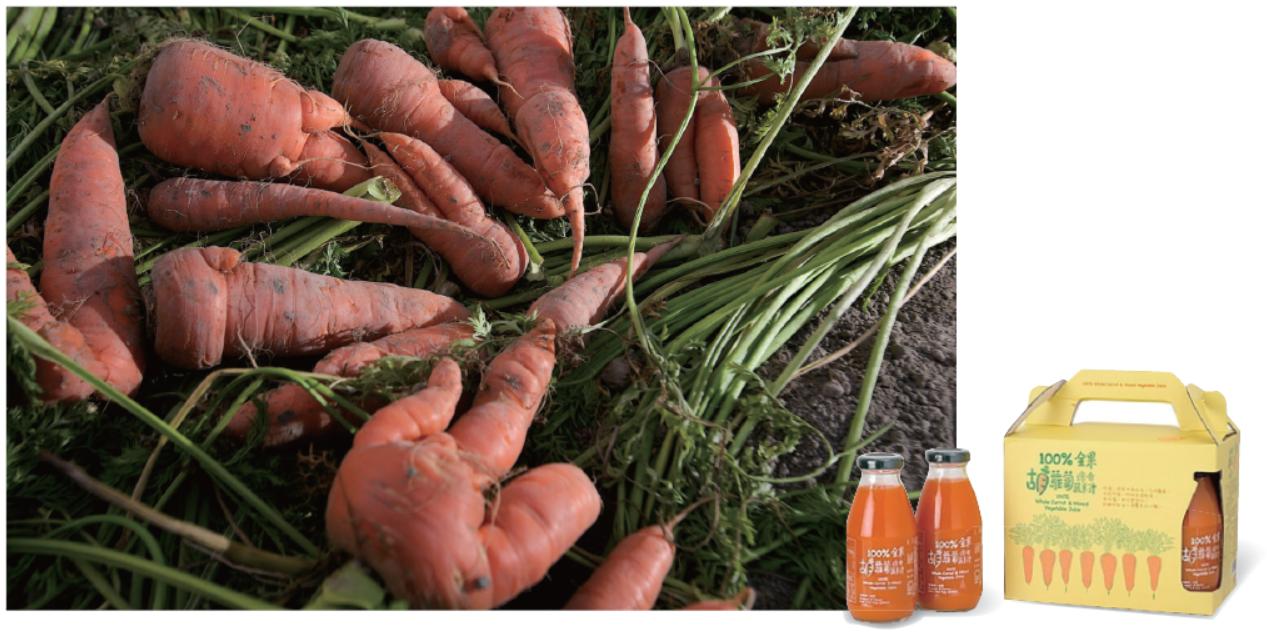 ▲順應四季天候所生產的有機蔬果,大小、外型、色彩,甚至口味都不一樣,卻是源自自然的健康保證。右圖為里仁把賣相不好或過剩的紅蘿蔔製成100%全果胡蘿蔔綜合蔬果汁。