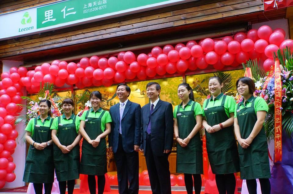 里仁上海天山店開幕合照
