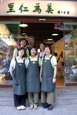 感恩消費者的支持,里仁門市遍佈全台,期望成為照顧社區居民身心靈的好鄰居。