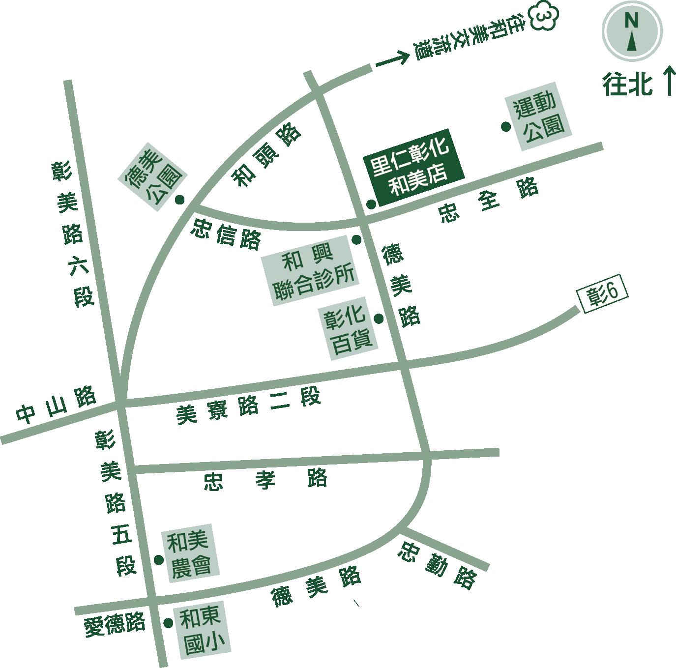 里仁彰化和美店地圖Leezen map
