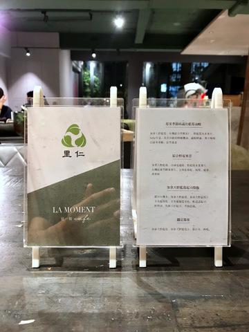 里仁與LA MONENT推出藍莓料理菜單