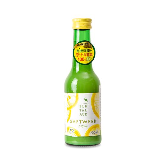 德國有機檸檬汁
